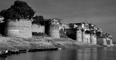 ramnagar fort